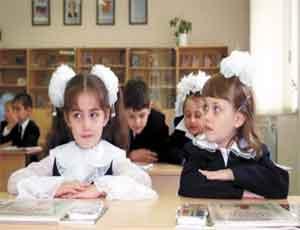 Для 335 тысяч южноуральских школьников начинается новый учебный год