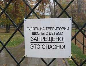 На Южном Урале четвероклассник избил учительницу / Из-за неправильно решенной задачи