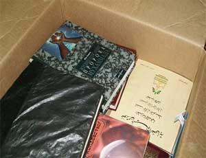 Заключенные Верхнеуральской тюрьмы читали экстремистские книги