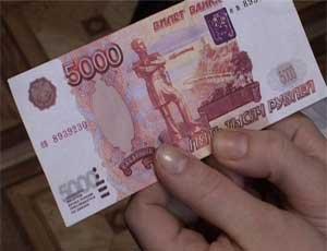 В Челябинске задержана женщина, пытавшаяся сбыть фальшивую 5-тысячную купюру