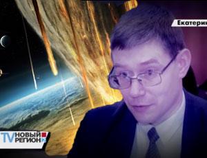 К Земле приближается гигантский астероид - его можно покрасить, чтобы избежать катастрофы  / Астрономы о небесном конце света