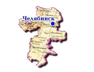 В Челябинской области началась новая волна модернизации