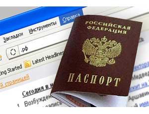 Челябинец по украденному паспорту набрал кредитов на 200 тысяч рублей