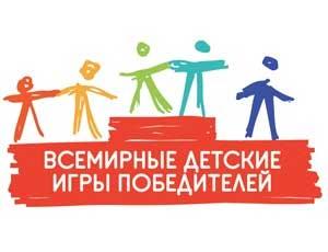 В Челябинске пройдут спортивные состязания детей, победивших рак