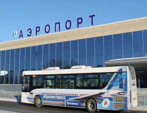 В Челябинске запустили аэроэкспресс / Автобусный маршрут связал все вокзалы и аэропорт Челябинска