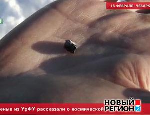 Уральские ученые исследуют десятки осколков метеорита, найденных на озере Чебаркуль (ВИДЕО) / На дне водоема может лежать обломок массой 200 кг