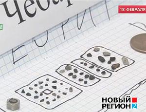 Челябинский метеорит включен в международный каталог метеоритов / И теперь имеет официальное имя