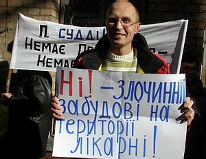 Адрес городской поликлиники в черкесске