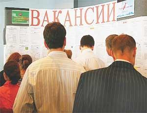 На Южном Урале нашли виновного в молодежной безработице / Это сама молодежь