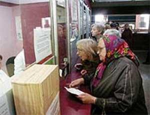 В Челябинской области заработал единый многоканальный телефон для записи к врачу