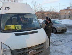 В Челябинске задержаны два подозреваемых в вооруженном нападении на маршрутку в Кременкуле