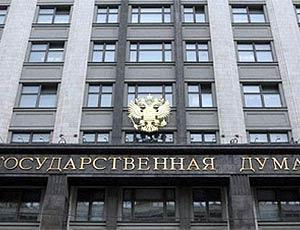 Госдума одобрила закон о материальной ответственности родственников террористов