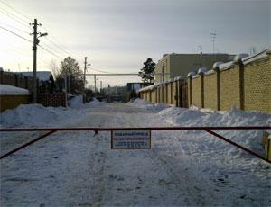 Суд обязал администрацию Челябинска открыть проезд по улице Татьяничевой для всех горожан