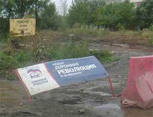 """В Челябинске """"Дорожная революция"""" обернулась диверсией"""
