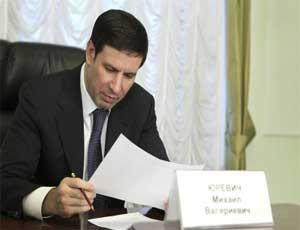 Губернатор Юревич вошел в первую десятку медиарейтинга российских губернаторов
