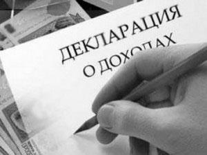 Губернатор Челябинской области отчитался о своих доходах в 2012 году