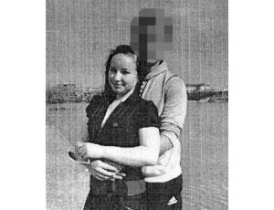 В Челябинске пропала 16-летняя девушка