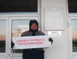 Месть сильных / Магнитогорскому слесарю, устроившему голодовку, объявили выговор и отстранили от работы