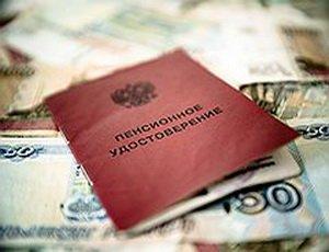Минфин РФ выступил за повышение пенсионного возраста / Реформа еще не окончена - сделан лишь первый шаг