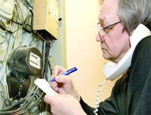 На Южном Урале в 2014 году плата за электроэнергию может повыситься вдвое