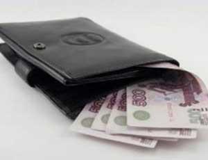 Экс-начальника южноуральского управления молодежной политики оштрафовали на 50 тысяч рублей