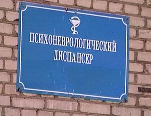 В Челябинске водителя, задавившего двух женщин на тротуаре, признали невменяемым / Его ждет принудительное лечение