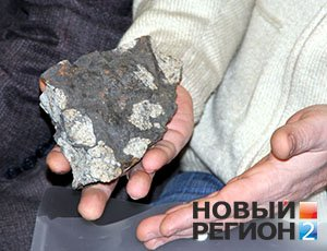 А был ли метеорит? / К каким выводам пришли ученые и общество за год изучения взрыва над Южным Уралом (ФОТО, ВИДЕО)