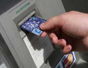 В Челябинске сотрудник банка провернул махинацию с кредитными картами