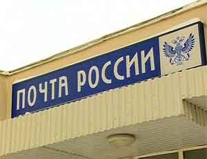 В южноуральском селе ограбили почту на 620 тысяч рублей