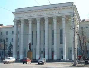 В ЧГПУ число бюджетных мест выросло на четверть
