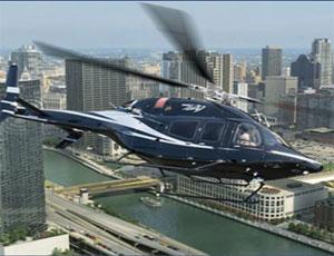Южноуральское правительство продает вертолет (ФОТО) / С большими окнами и плоским полом