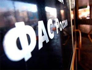 Каслинские чиновники «набедокурили» на торгах по аренде коммунальных сетей