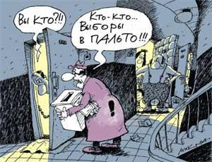 Более четверти челябинцев не собирается идти на выборы депутатов Гордумы / Единороссы решили пойти с агитацией по квартирам