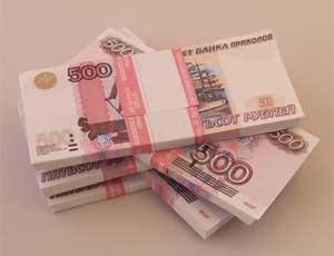Южноуральская аферистка набрала кредитов по поддельным документам / Банки фальшивки не замечали