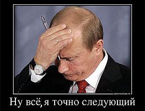 Британия заблокировала покупку россиянами месторождений в Северном море за 5 млрд евро - Цензор.НЕТ 3785