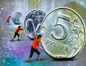 Жители России не получают достойную заработную плату / Средний доход трудящихся в России в 4 раза ниже, чем в США