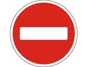 Центр Челябинска закрывают для транспорта: схема остановки движения