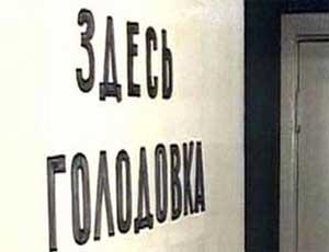 Зато крымнаш:Не получающие полгода зарплату коммунальщики объявили голодовку в Челябинской области