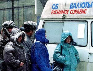 Кремль признал, что санкции Запада подорвали экономику России - Цензор.НЕТ 1600