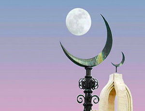 Ислам – вторая религия в Риме / Всего в Италии проживают 1,7 миллиона мусульман