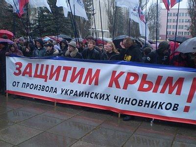 Новый Регион: В Симферополе судят сторонников воссоединения Крыма и России  (ФОТО)