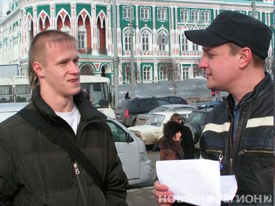 Новый Регион: В Екатеринбурге в канун Женского дня уральцев учат правильно обращаться с женщинами (ФОТО, ВИДЕО)