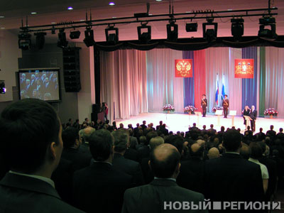 Мишарин стал полноценным свердловским губернатором / Репортаж с инаугурации (ФОТО)