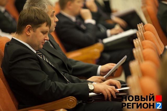 На Урале сформулировали ''принципы для чиновника'': он должен быть понятен, контролируем и не быть субъектом коррупции (ФОТО)