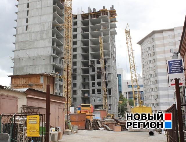Новый Регион: В Екатеринбурге растет еще один дом-трансформер (ФОТО)