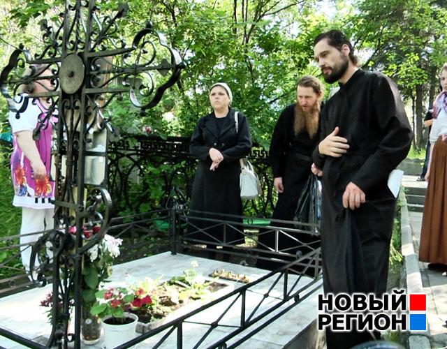 Новый Регион: В Екатеринбурге коммунисты чествовали цареубийцу (ВИДЕО)