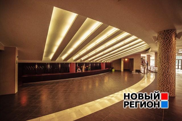 Новый Регион: В день рождения Екатеринбурга открылся после ремонта ТЮЗ (ФОТО)