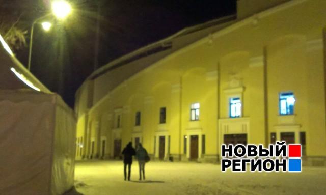 Новый Регион: Территорию Центрального стадиона и секцию тенниса пока закрывать не будут (ФОТО)
