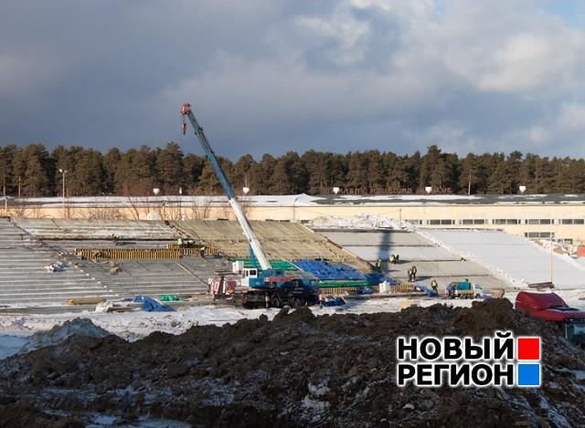 Новый Регион: Сроки официального открытия обновленного СК ''Уралмаш'' перенесены на август (ФОТО)