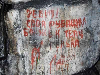 история живописи южного урала: